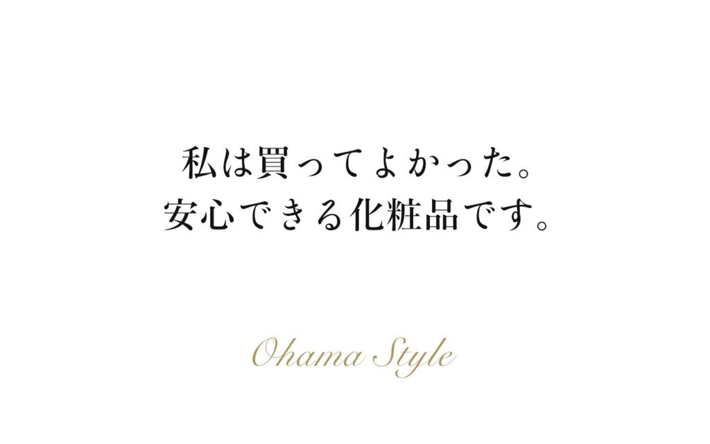 f:id:OHAMa:20170130231618j:plain