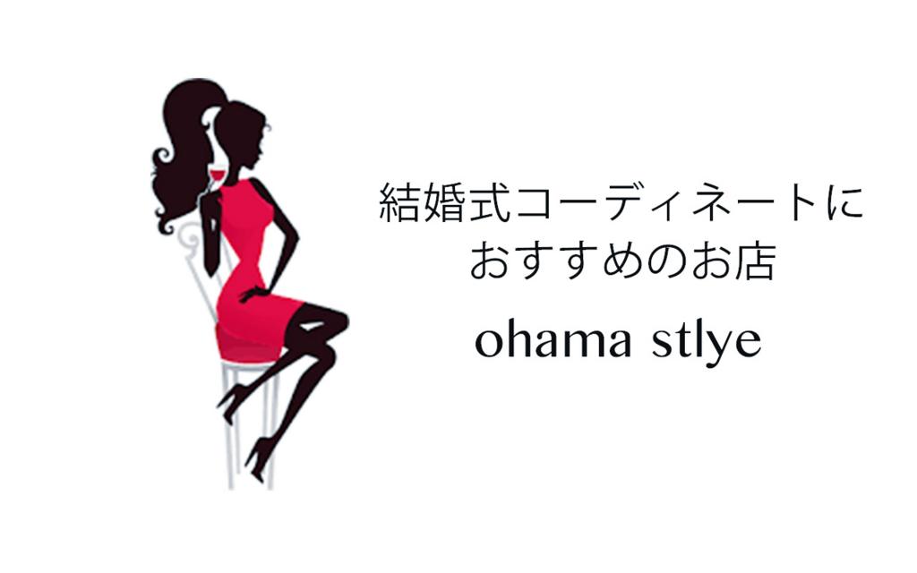 f:id:OHAMa:20170221073359j:plain