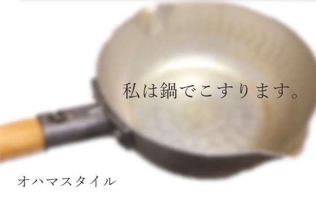 f:id:OHAMa:20170521205544p:plain