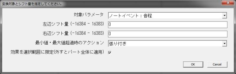 f:id:OIE:20111212004052j:image:w360