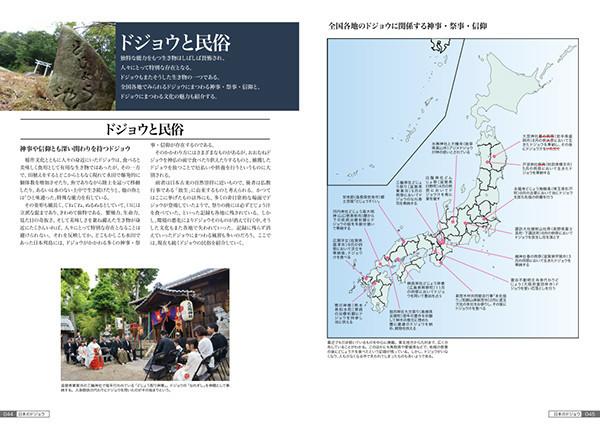f:id:OIKAWAMARU:20171212135941j:image