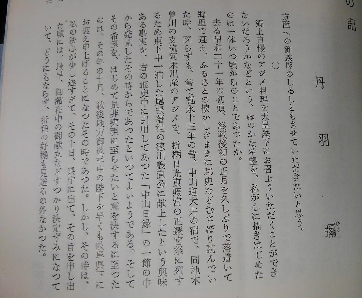 f:id:OIKAWAMARU:20191010214443j:plain