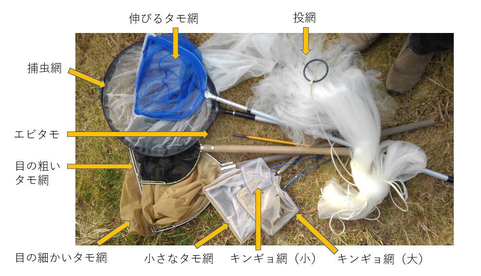 f:id:OIKAWAMARU:20201213181623j:plain