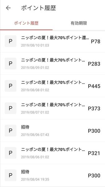 f:id:OKADA_BOX:20190812162207j:plain