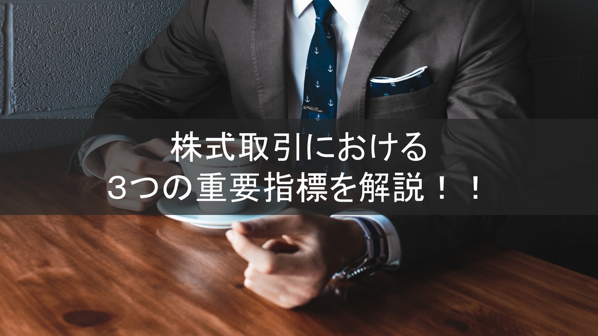 f:id:OKANETAROU1:20190723204355p:plain
