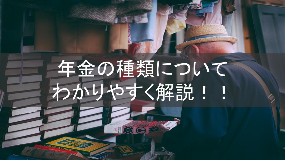 f:id:OKANETAROU1:20190728003658p:plain