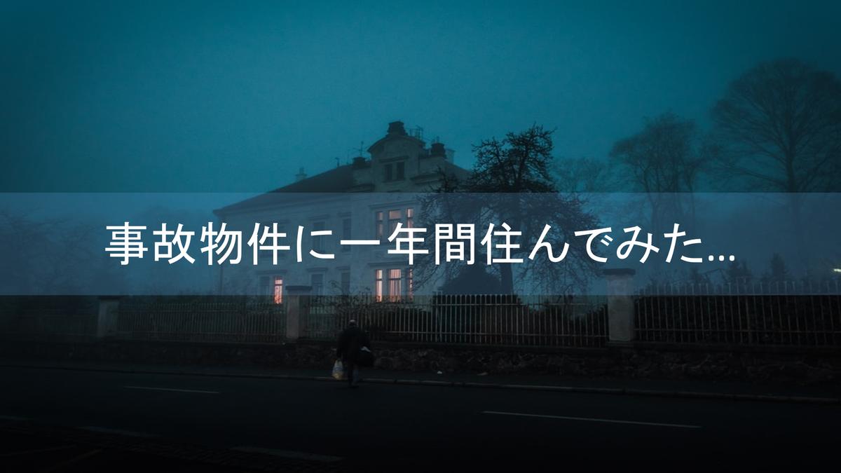 f:id:OKANETAROU1:20190809023522p:plain