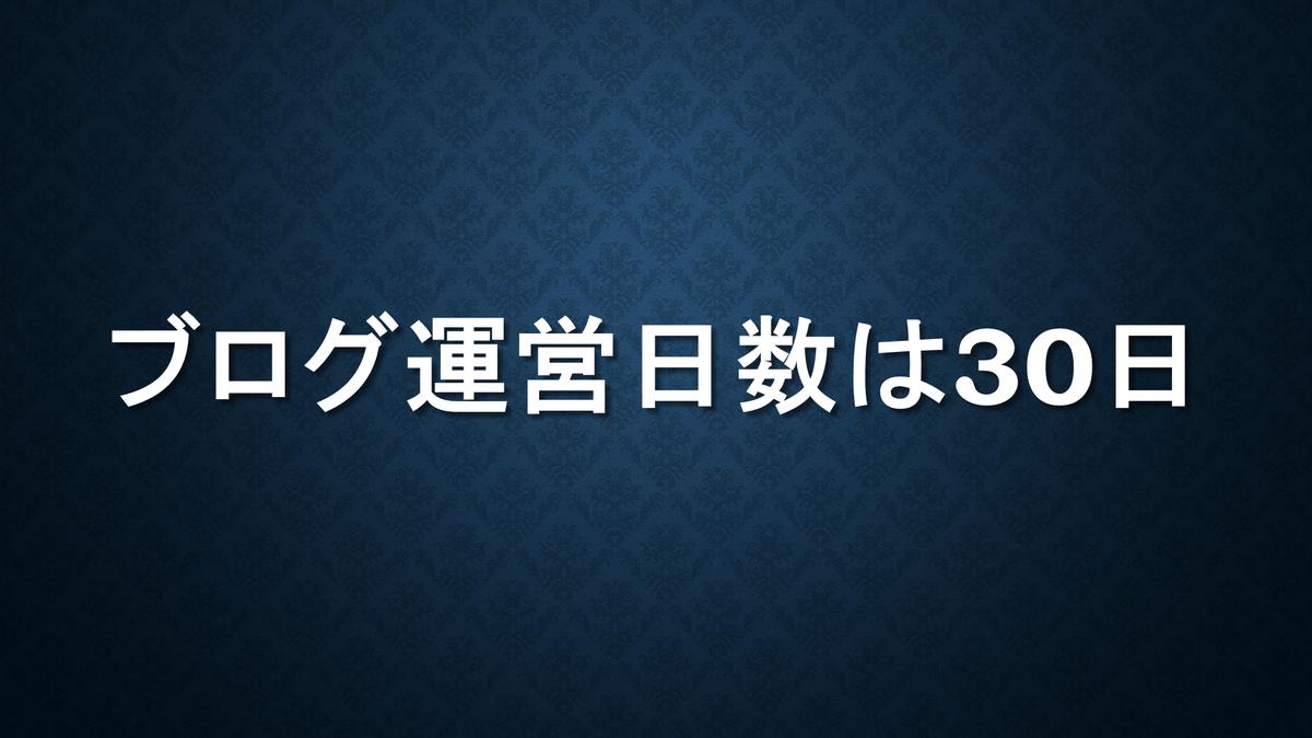 f:id:OKANETAROU1:20190810042819p:plain