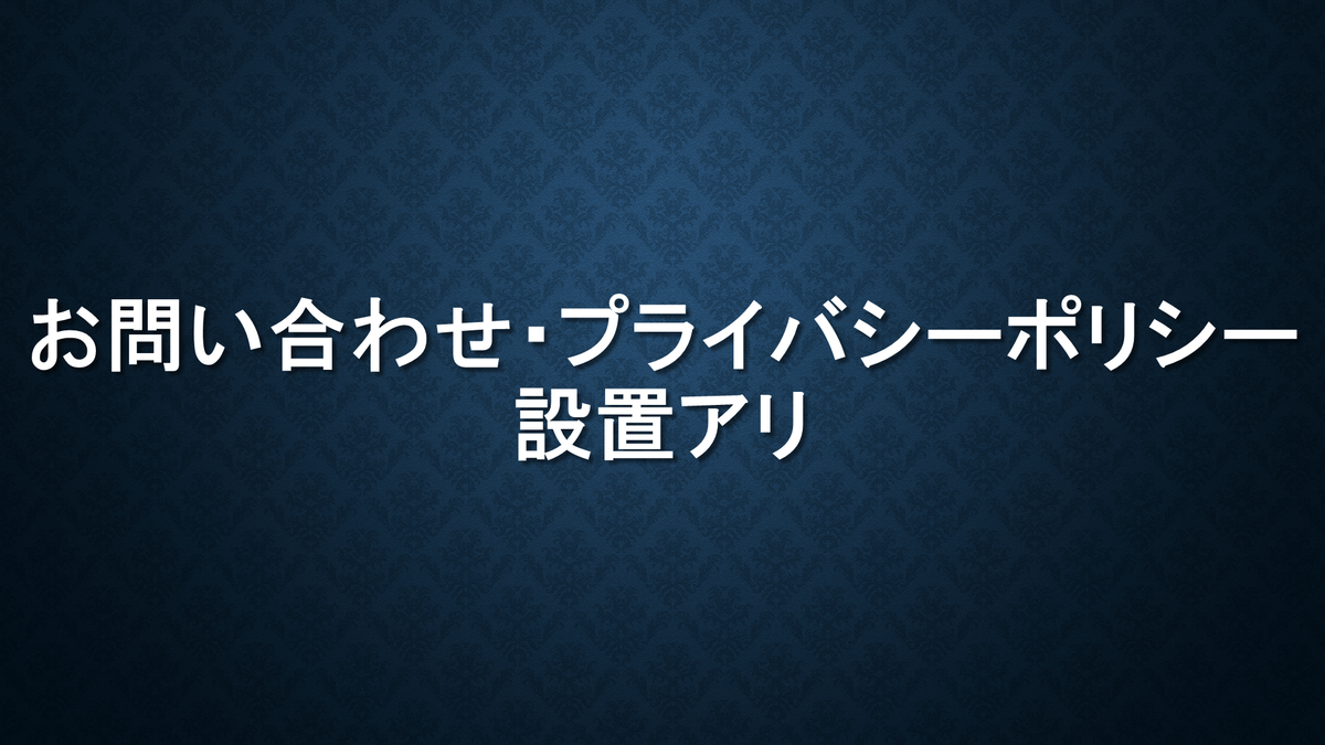 f:id:OKANETAROU1:20190810042929p:plain