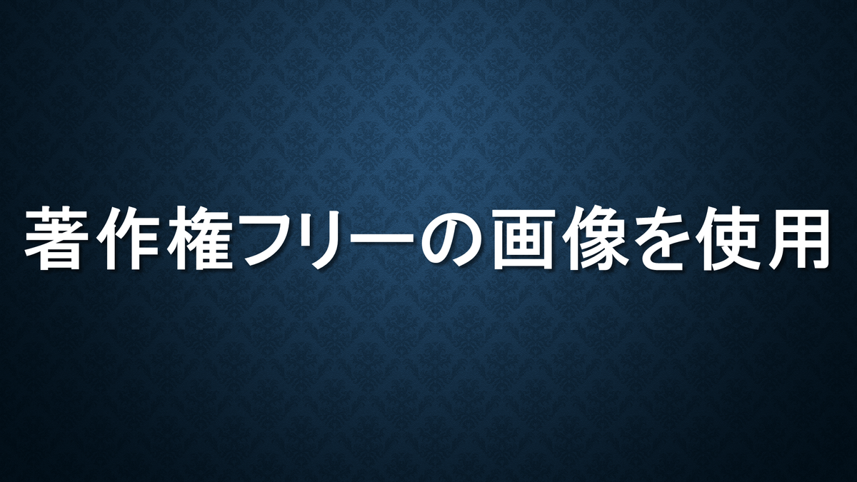 f:id:OKANETAROU1:20190810043109p:plain