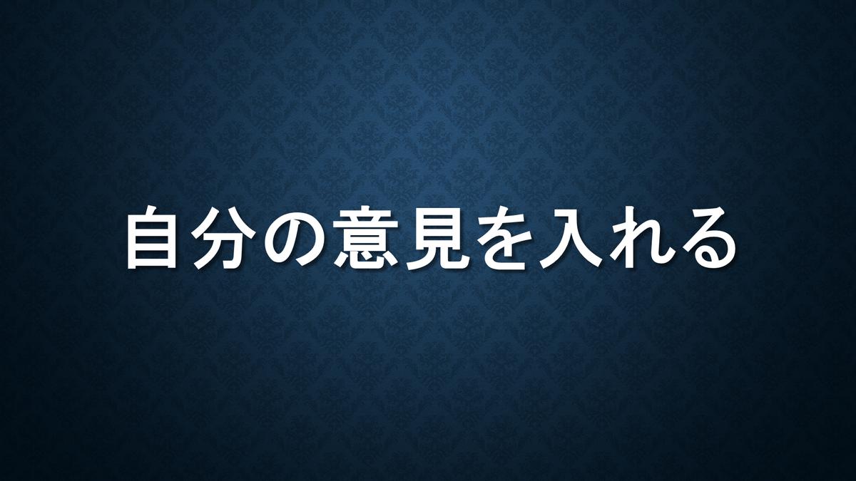 f:id:OKANETAROU1:20190810043135p:plain