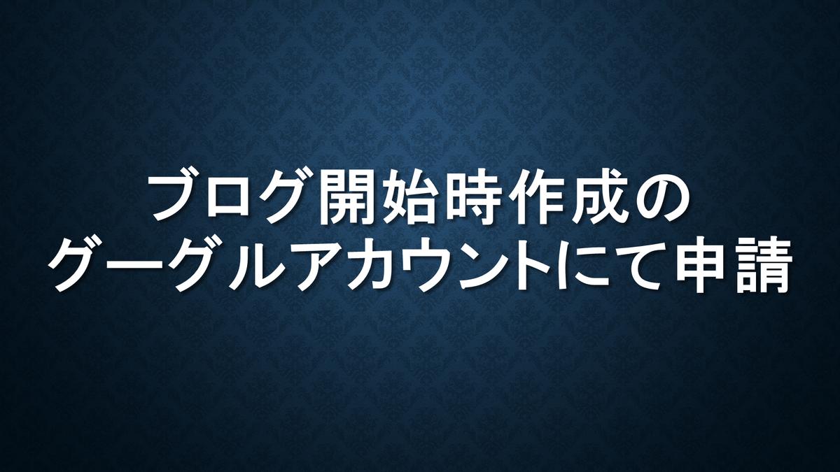 f:id:OKANETAROU1:20190810043413p:plain