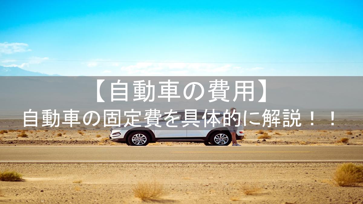 f:id:OKANETAROU1:20190811015357p:plain