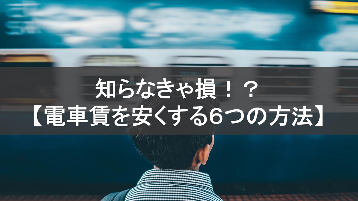 f:id:OKANETAROU1:20190921204231p:plain
