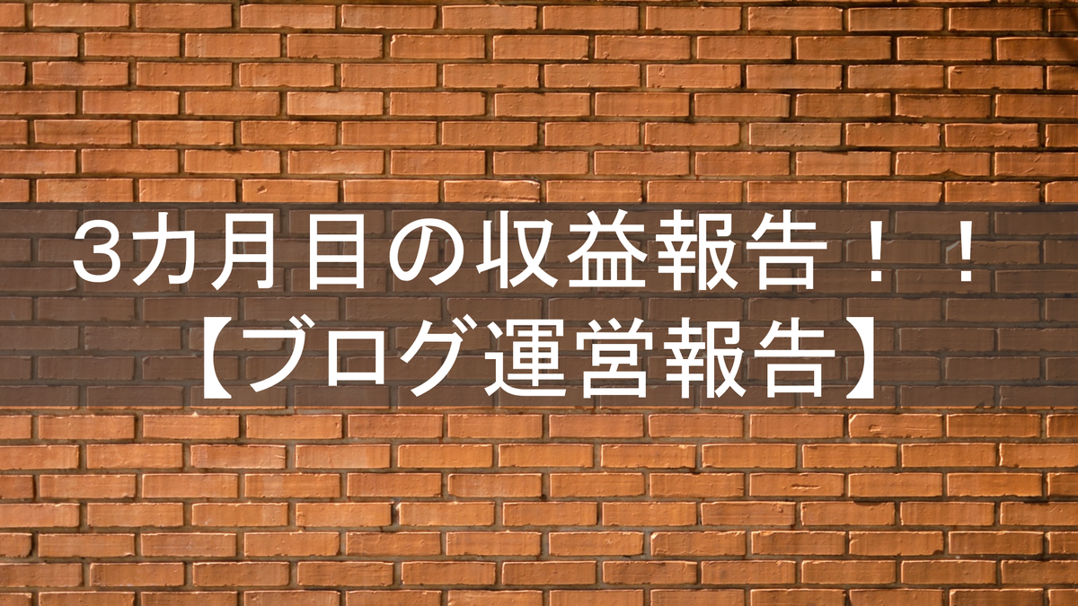 f:id:OKANETAROU1:20191012151722p:plain