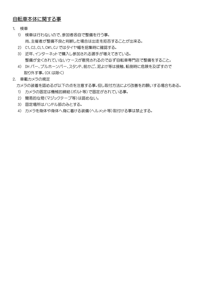 f:id:OKAYAMACX:20200222230712j:plain