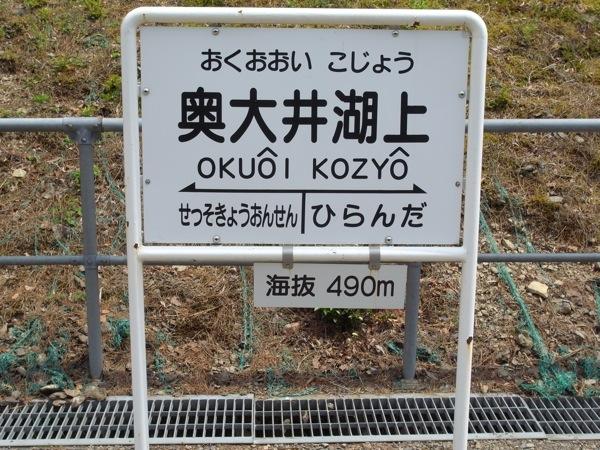 f:id:OKP:20090503125024j:image