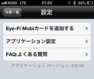 f:id:OKP:20130820233138p:plain