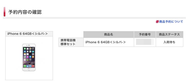 20140913001023