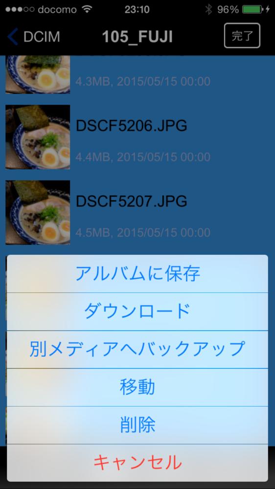 20150518233648