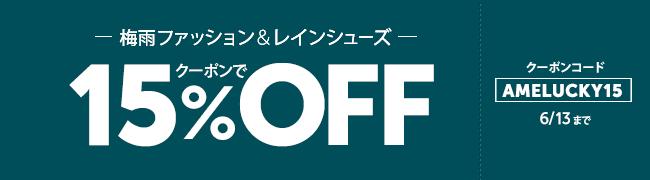 f:id:OKP:20150602121342p:plain