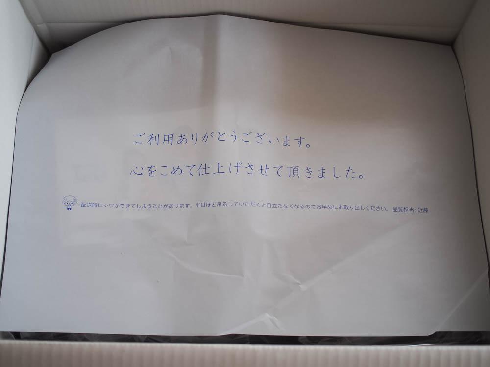20150802154827