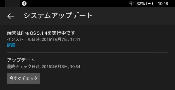 f:id:OKP:20160608105556p:plain