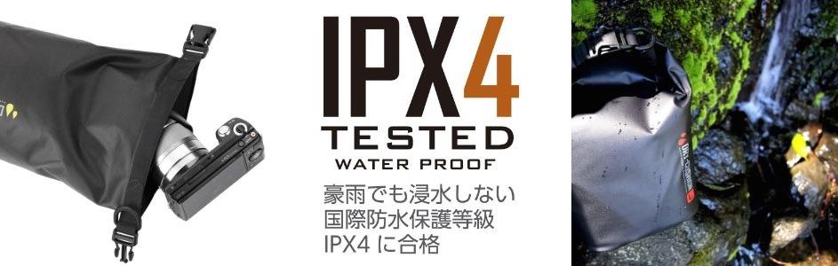 f:id:OKP:20170720165919j:plain