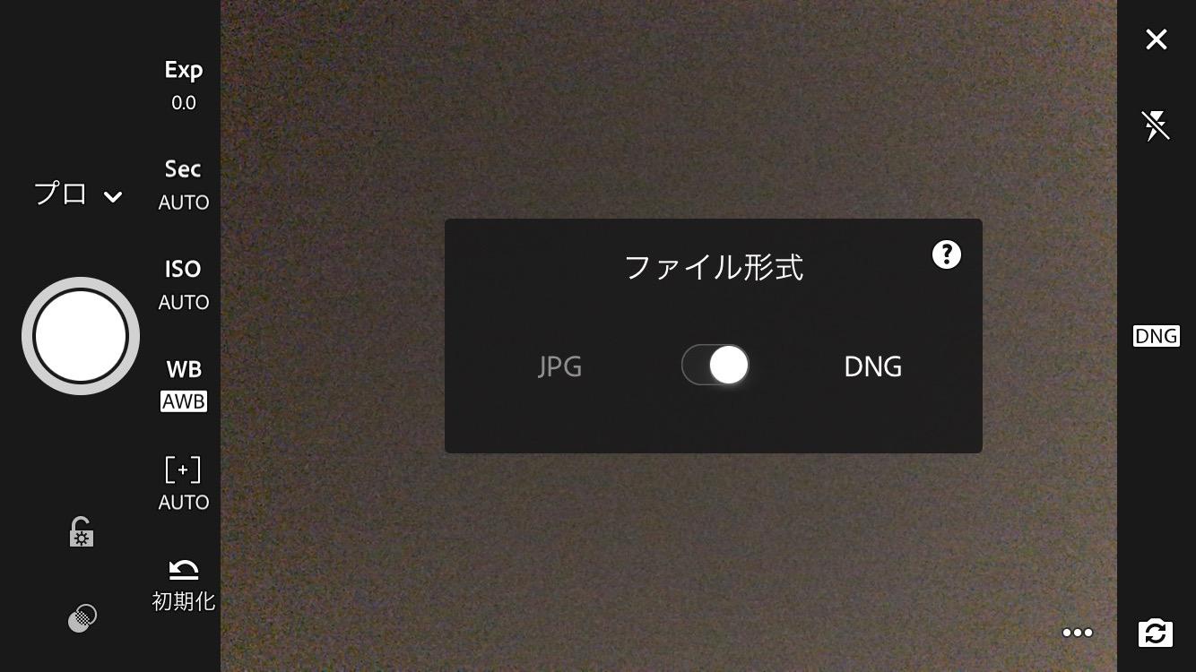 f:id:OKP:20171018181903j:plain