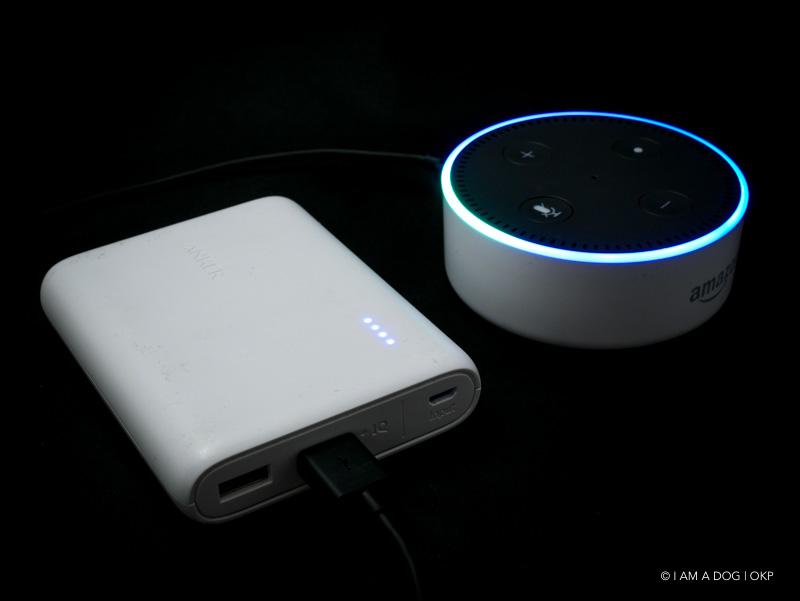 Echo Dotをモバイルバッテリーで起動