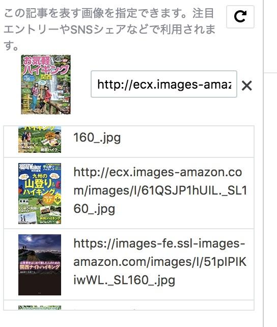 f:id:OKP:20180524114959j:plain