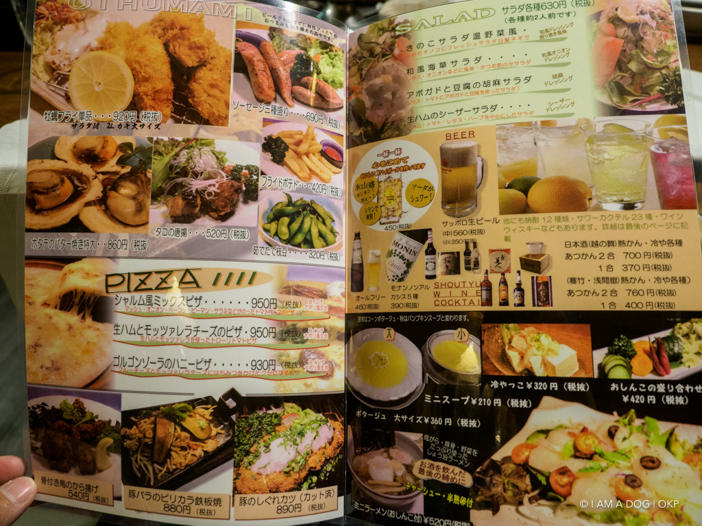 レストラン車留夢のメニュー2