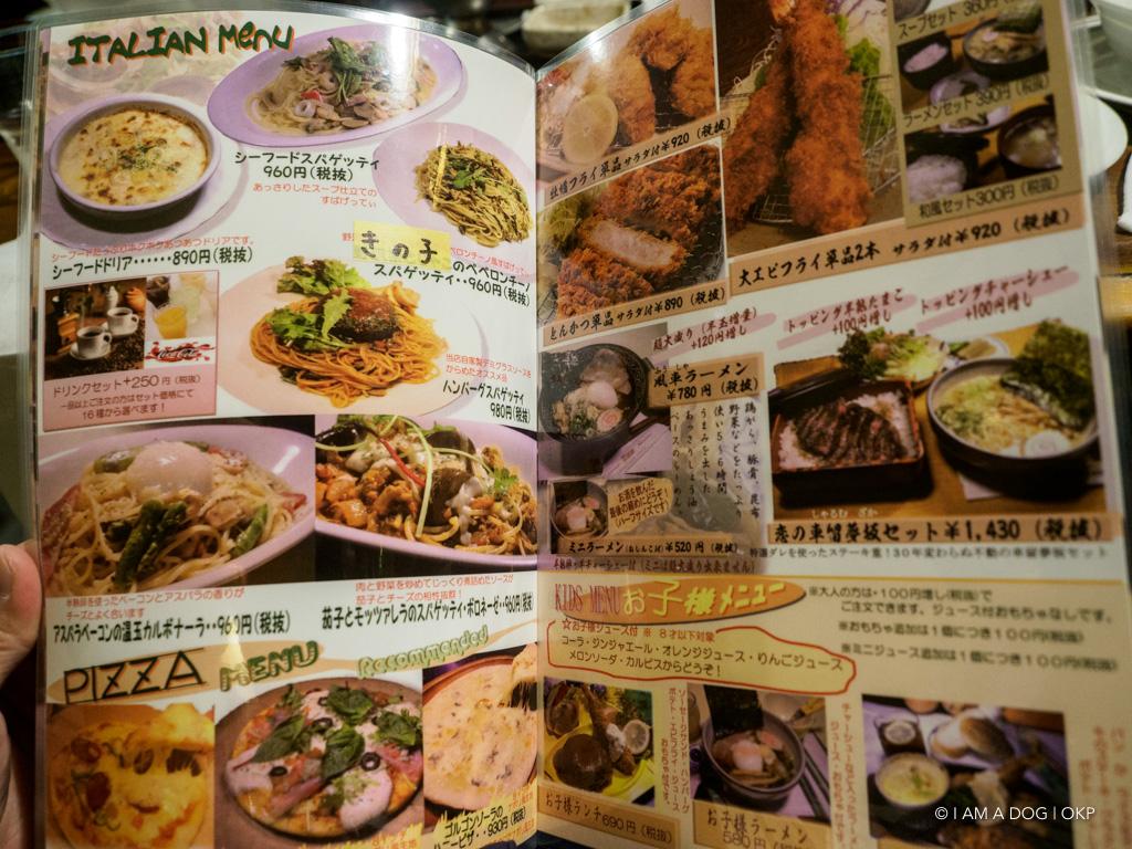 レストラン車留夢のメニュー3