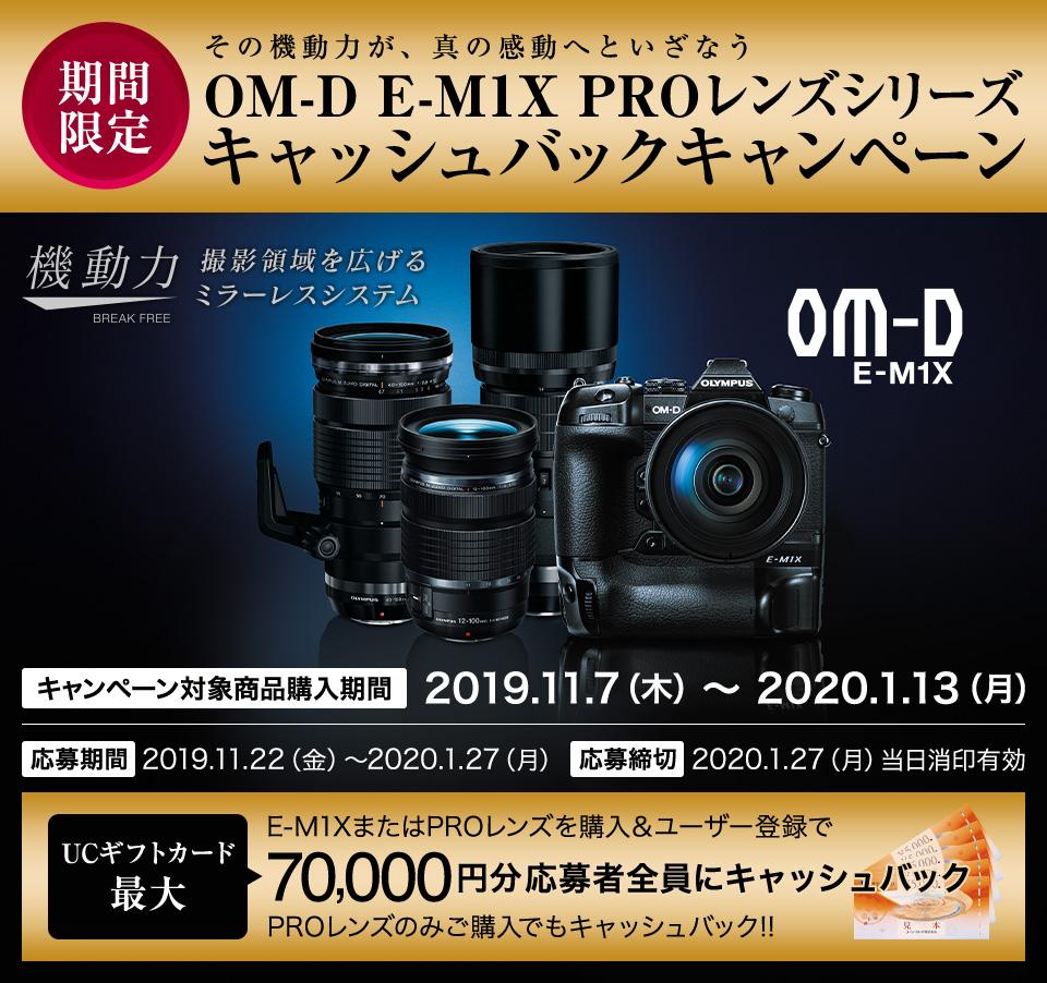 f:id:OKP:20191205090203j:plain