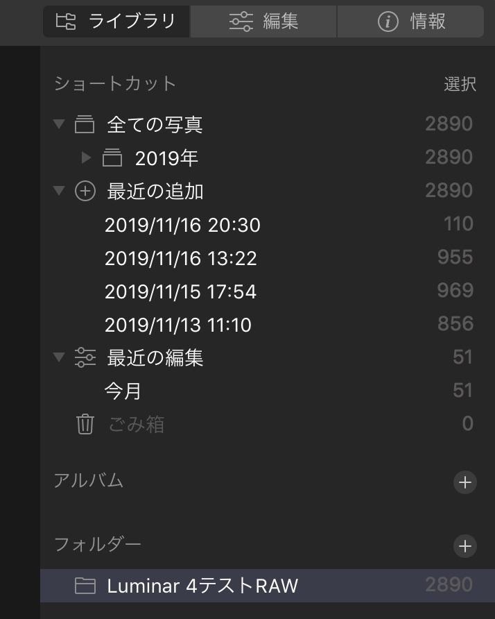 f:id:OKP:20191206001114j:plain