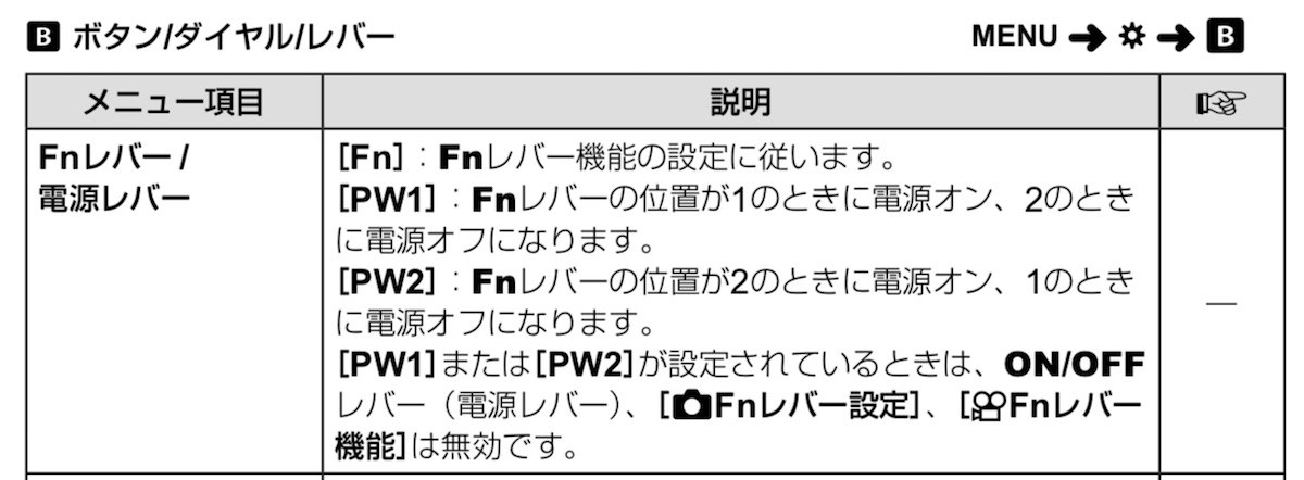 f:id:OKP:20200110194825j:plain