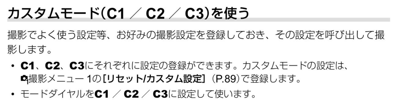 f:id:OKP:20200110195555j:plain