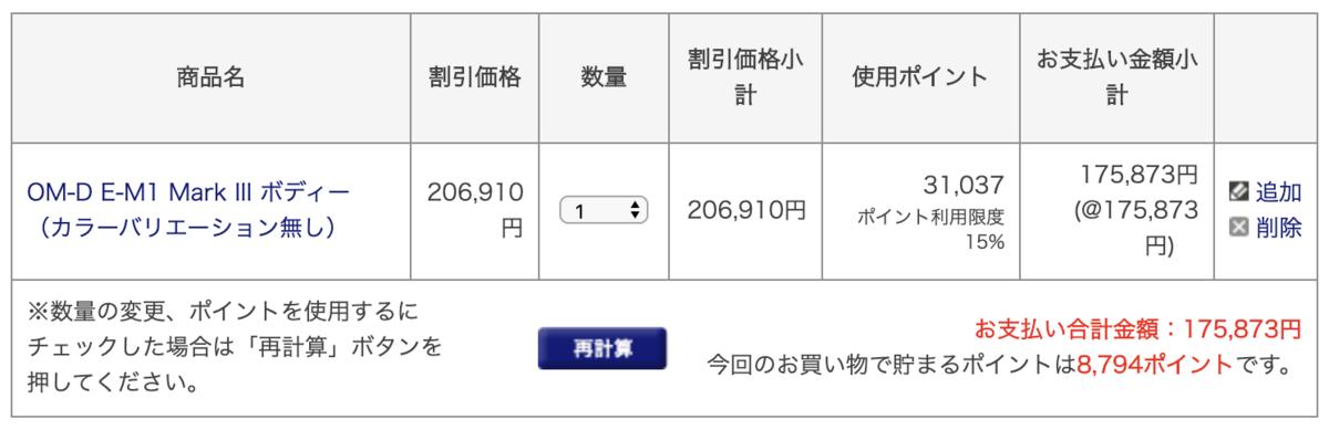 f:id:OKP:20200215110928p:plain