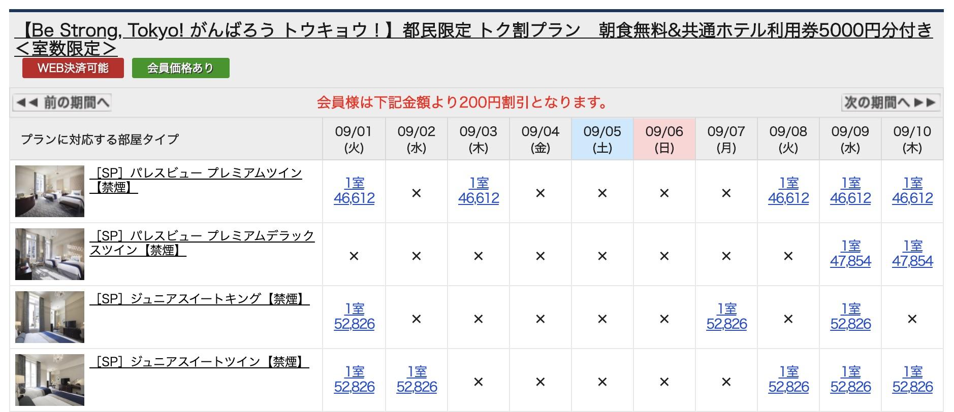 f:id:OKP:20200804183412j:plain