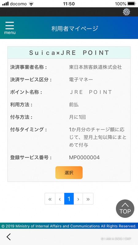 f:id:OKP:20200902193048j:plain