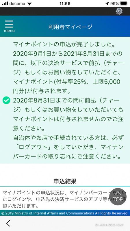 f:id:OKP:20200902193053j:plain