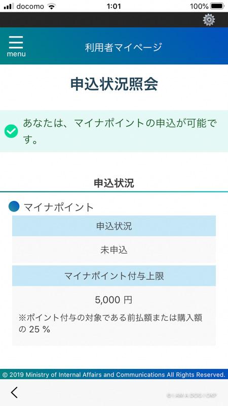 f:id:OKP:20200902193241j:plain