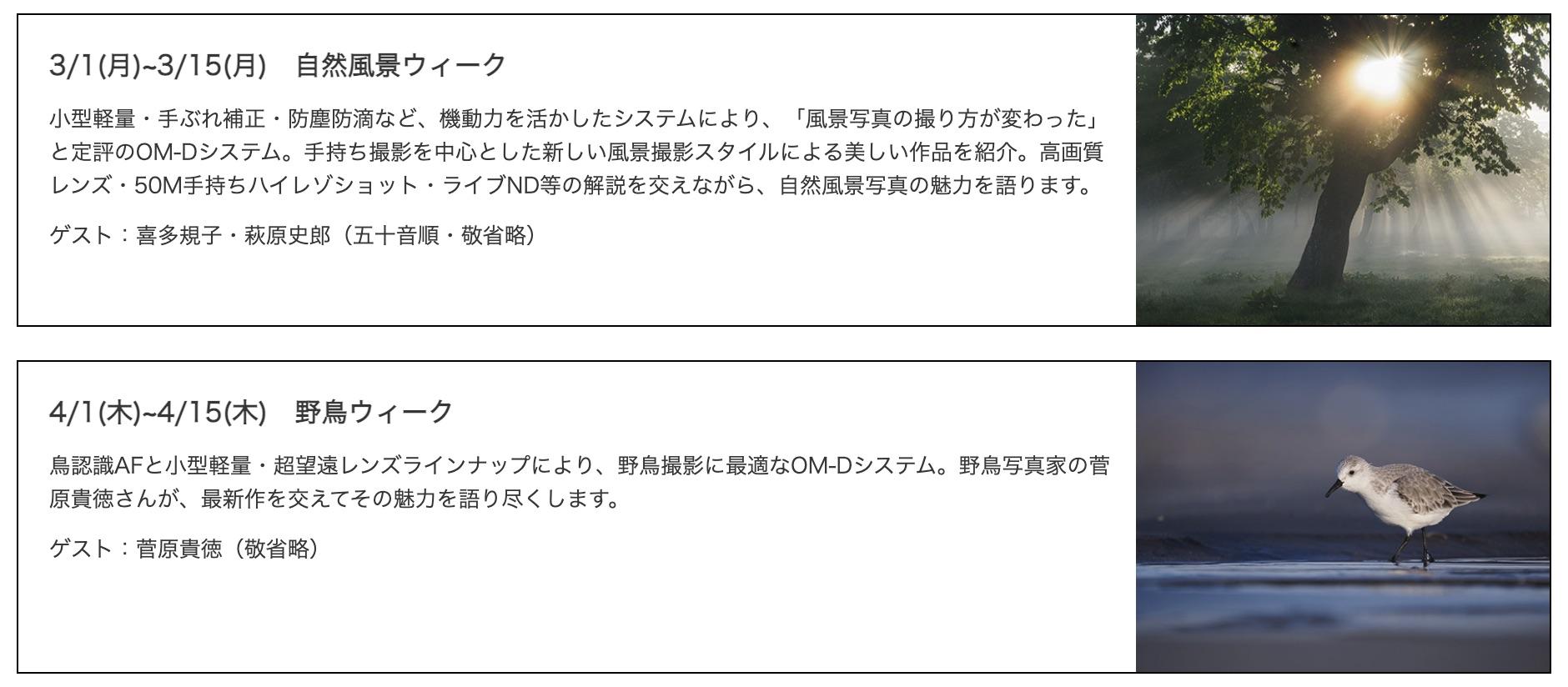 f:id:OKP:20210221141222j:plain