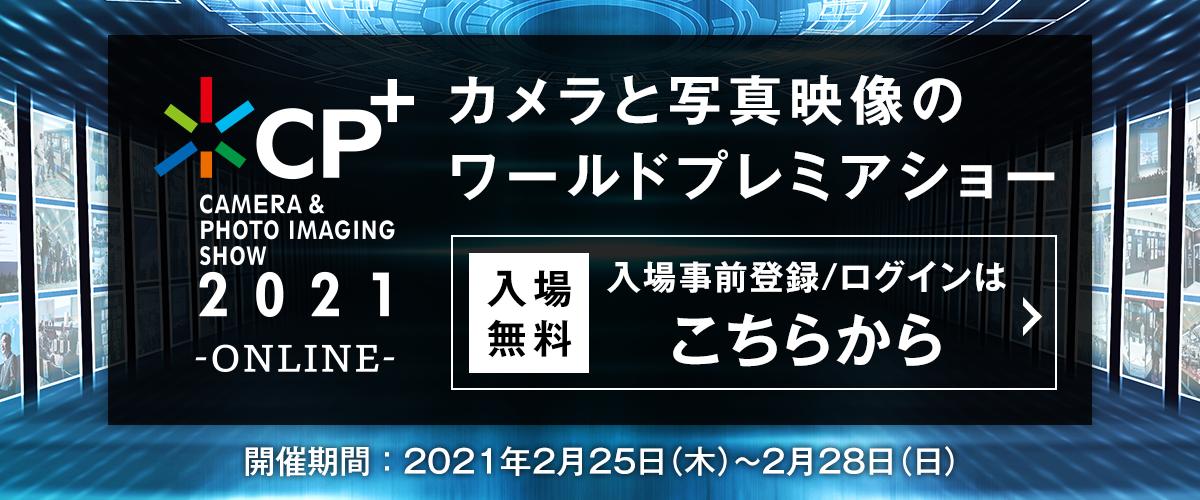 f:id:OKP:20210225194049p:plain