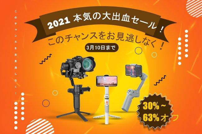 f:id:OKP:20210227000504j:plain