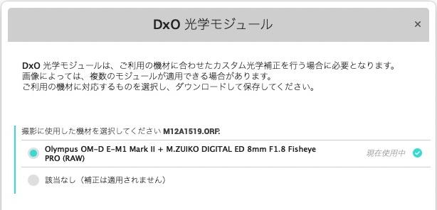 f:id:OKP:20210625103425j:plain