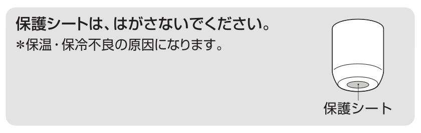 f:id:OKP:20210802172147j:plain