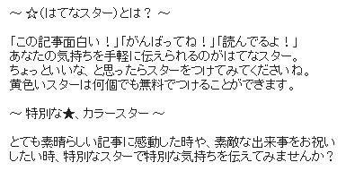 f:id:OKUSURI:20170109234708p:plain