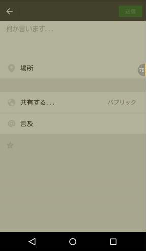 f:id:OKUSURI:20170201234102p:plain