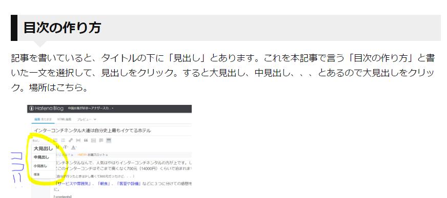 f:id:OKUSURI:20170211030715p:plain